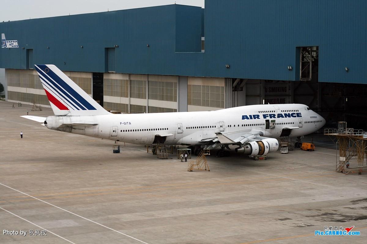 Re:[原创]《小强学飞ing》大杂烩篇——小强潜水许久,今日终可释放一下积攒的高崎与太古大灰机啦! BOEING 747-400 F-GITA 中国厦门机场