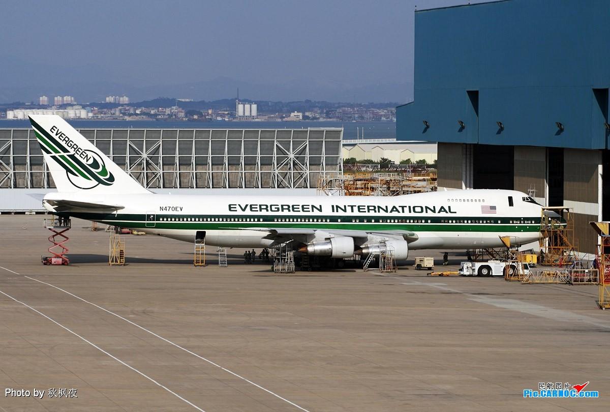 Re:[原创]《小强学飞ing》大杂烩篇——小强潜水许久,今日终可释放一下积攒的高崎与太古大灰机啦! BOEING 747-200 N-470EV 中国厦门机场