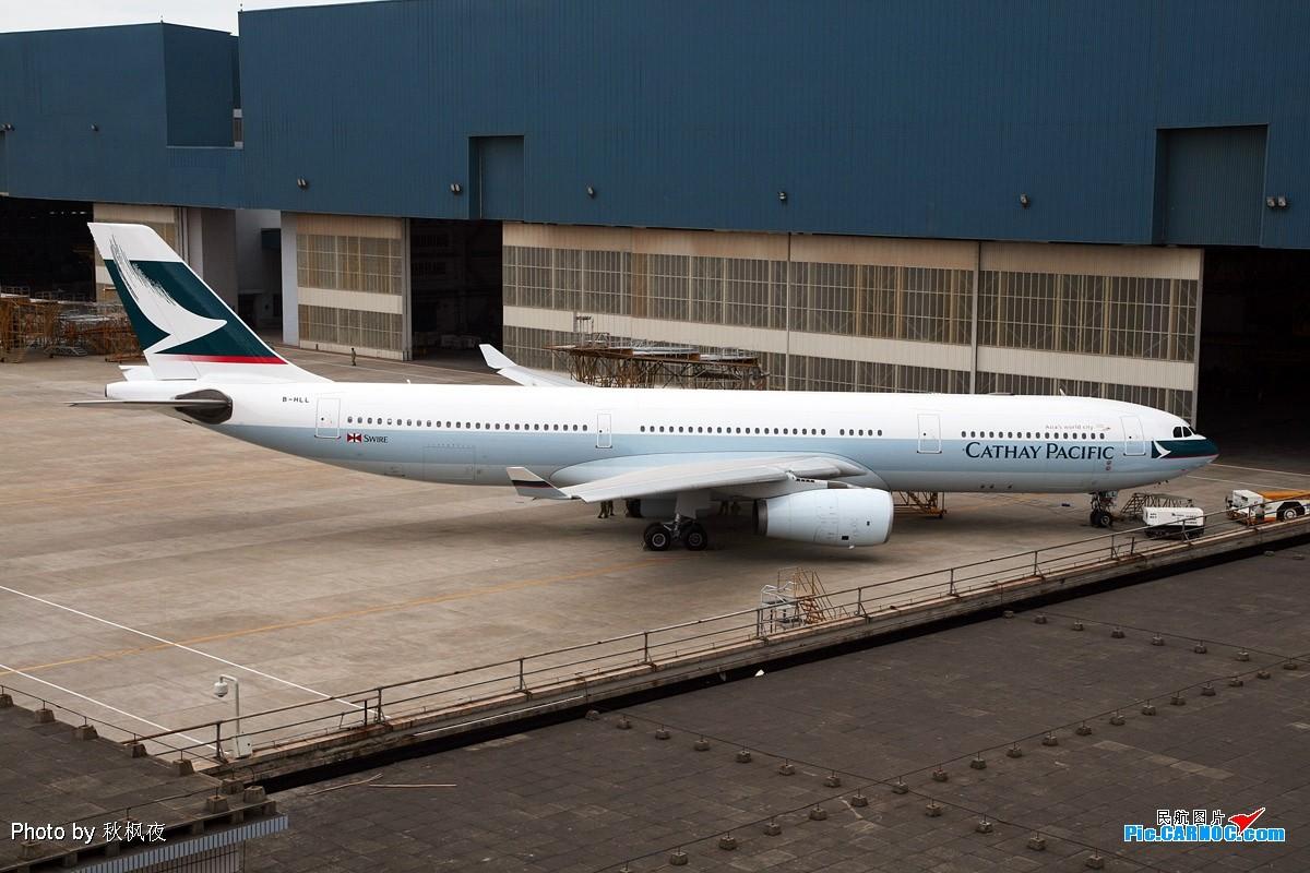 Re:[原创]《小强学飞ing》大杂烩篇——小强潜水许久,今日终可释放一下积攒的高崎与太古大灰机啦! A330-342 B-HLL 中国厦门机场