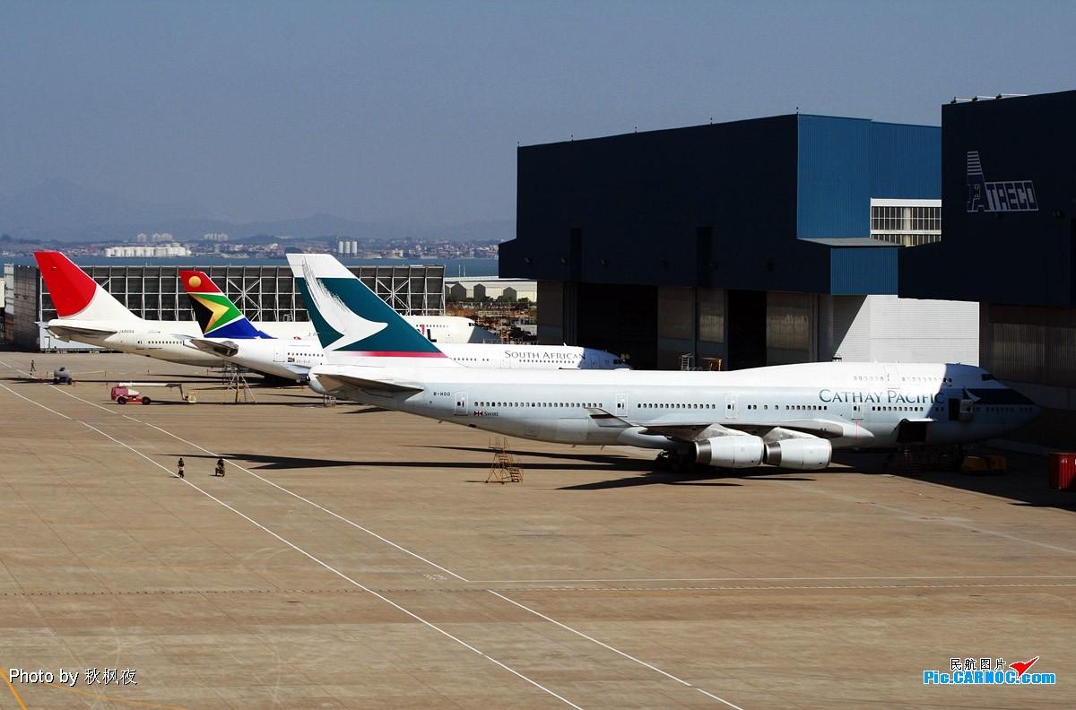 Re:[原创]《小强学飞ing》大杂烩篇——小强潜水许久,今日终可释放一下积攒的高崎与太古大灰机啦! BOEING 747-467 B-HOO 中国厦门机场