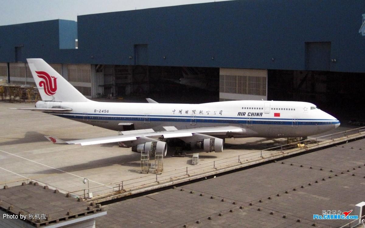 Re:[原创]《小强学飞ing》大杂烩篇——小强潜水许久,今日终可释放一下积攒的高崎与太古大灰机啦! BOEING 747-400 B-2456 中国厦门机场
