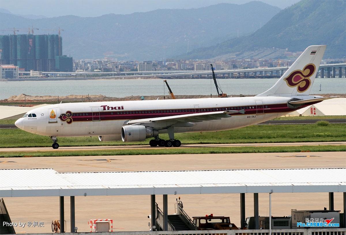 Re:[原创]《小强学飞ing》大杂烩篇——小强潜水许久,今日终可释放一下积攒的高崎与太古大灰机啦! AIRBUS A300-B4-600 HS-TAZ 中国厦门机场