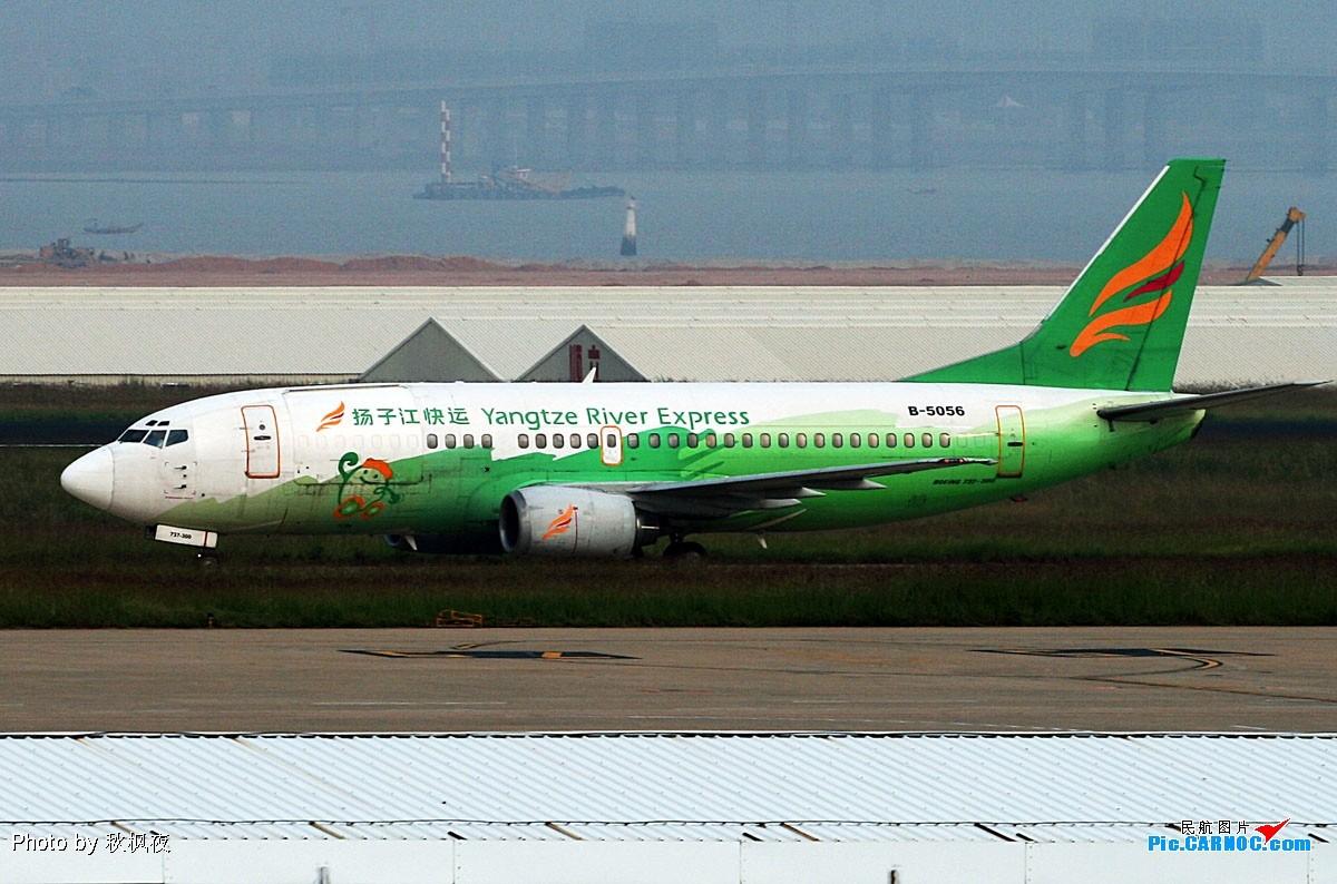 Re:[原创]《小强学飞ing》大杂烩篇——小强潜水许久,今日终可释放一下积攒的高崎与太古大灰机啦! BOEING 737-300 B-5056 中国厦门机场