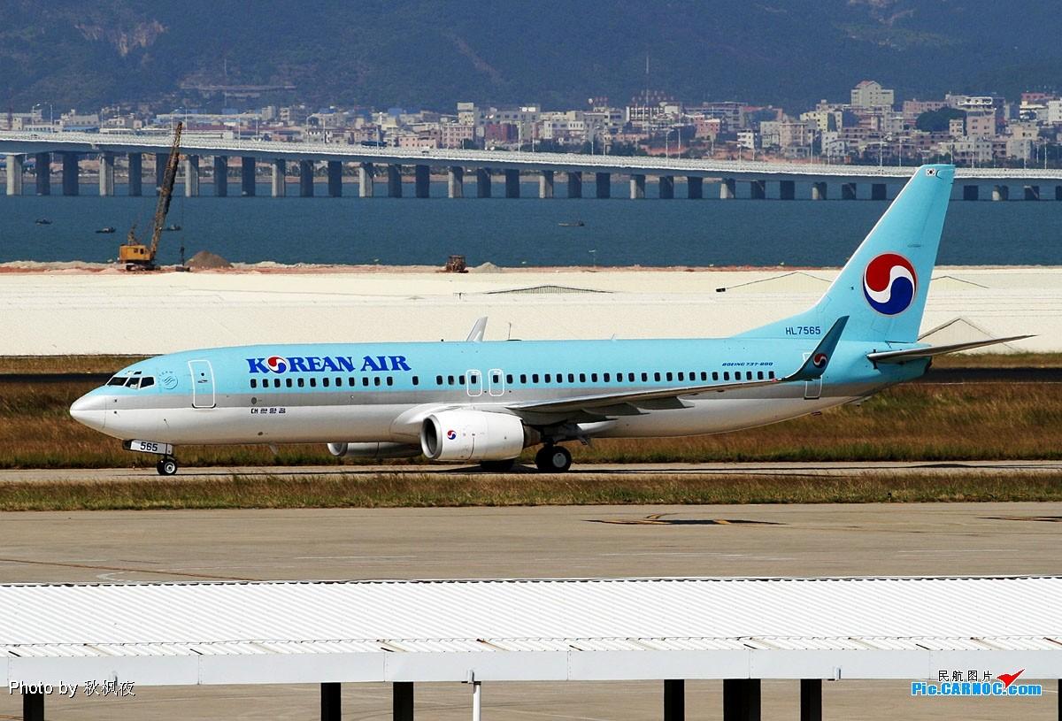 Re:[原创]《小强学飞ing》大杂烩篇——小强潜水许久,今日终可释放一下积攒的高崎与太古大灰机啦! BOEING 737-8B5 HL7565 中国厦门机场