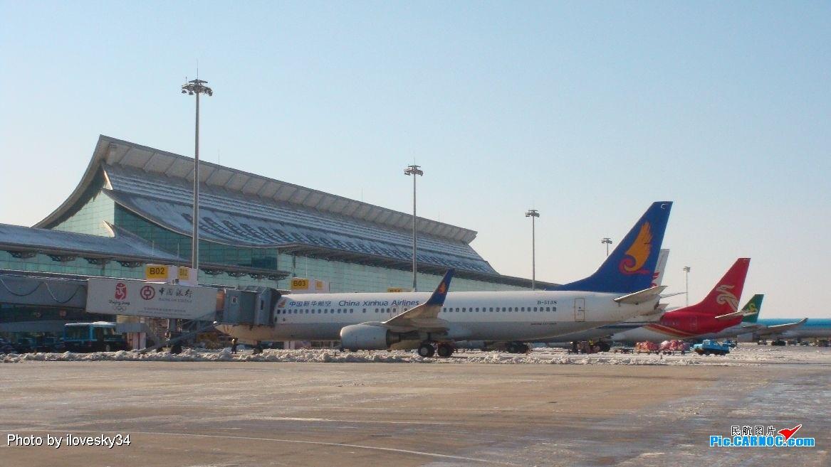 >>2008年东——第一场雪后的沈阳桃仙机场