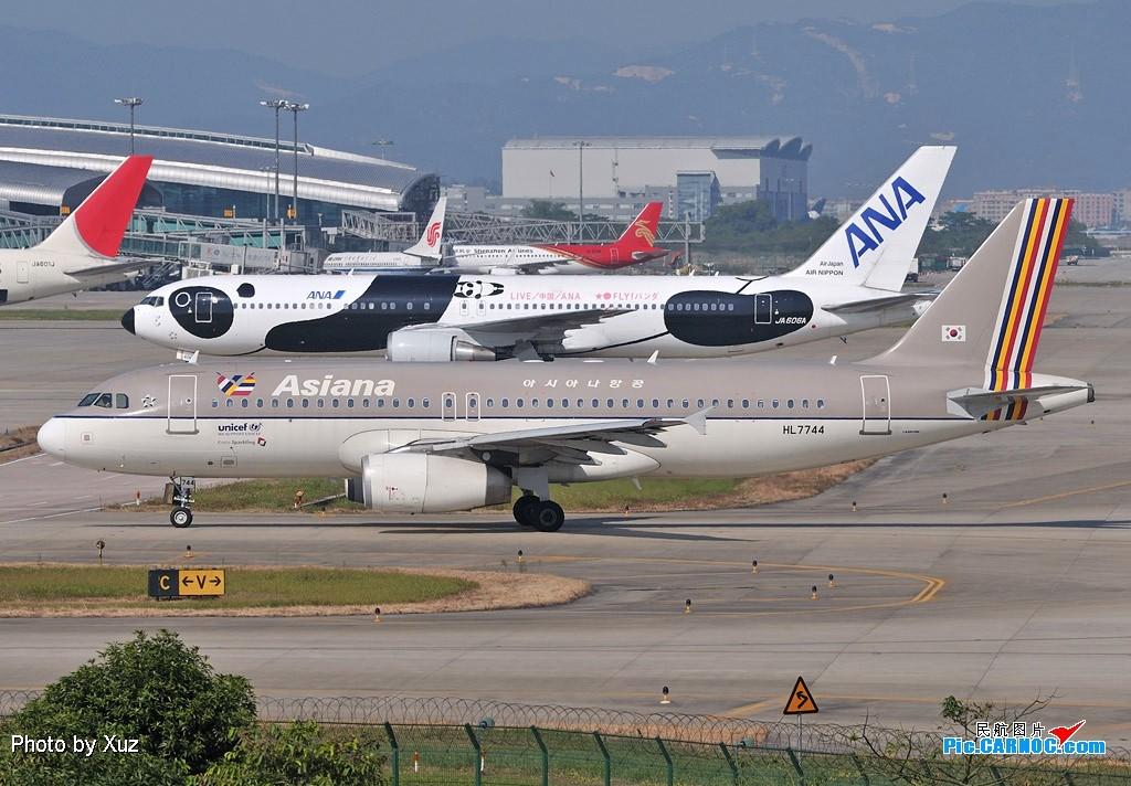 Re:[原创]老徐拍飞机--白云罕见的好天 AIRBUS A320-200 HL7744 中国广州白云机场