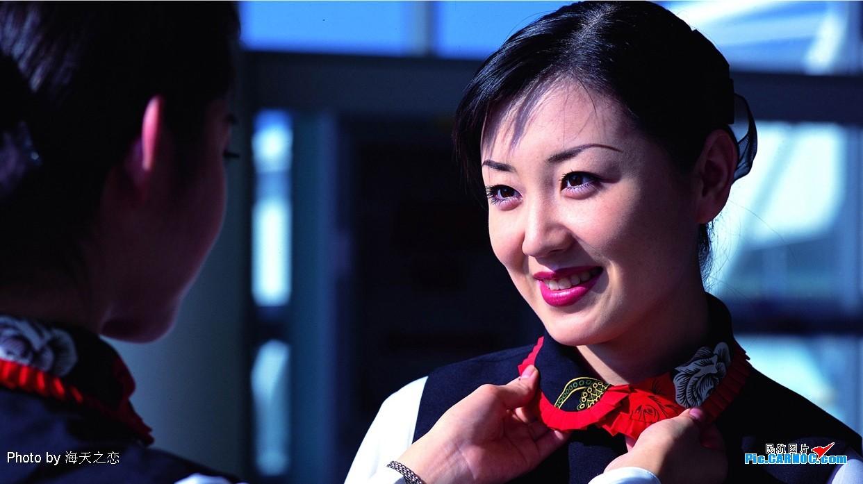 re:[转贴]海南航空官方网上的几张好图 机务 空姐图片