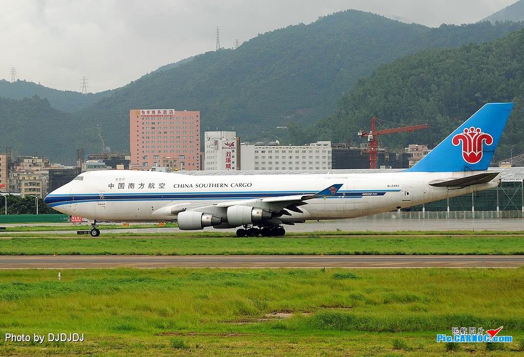 终极一�zf��ab���_re:【深圳打机队】--cz的744f货机-2461 boeing 747-400f b-2461 中国