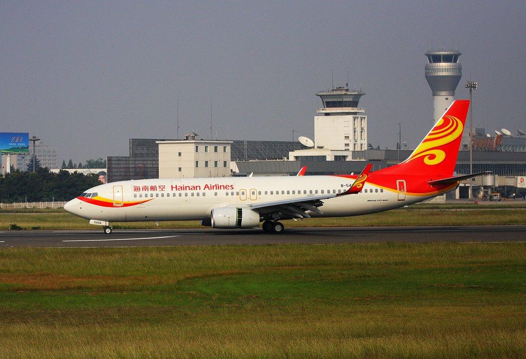 [原创]很久不贴图了,海南航空 BOEING 737-800 B-5406 中国合肥骆岗机场