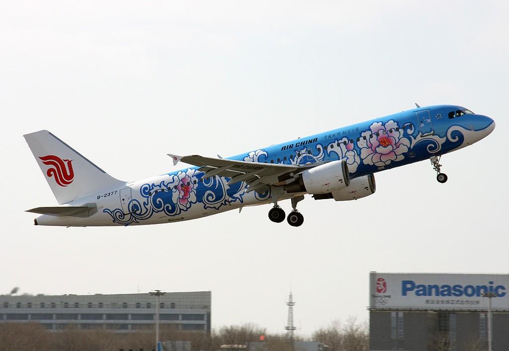 飞天牡丹,附送东北航空 AIRBUS A320-200 B-2377 中国北京首都机场
