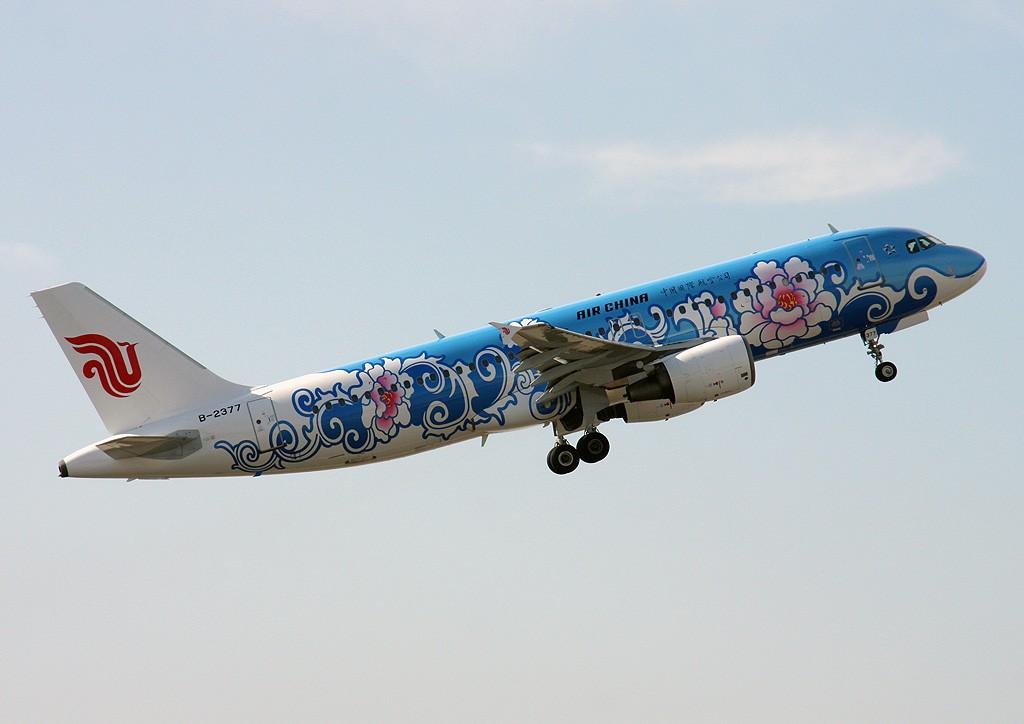 Re:[原创]飞天牡丹,附送东北航空 AIRBUS A320-200 B-2377 中国北京首都机场