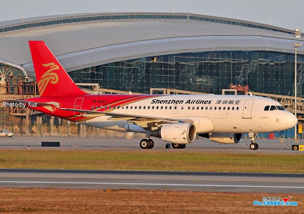 Re:[原创]老徐拍飞机- 日落时的白云 AIRBUS A319-100 B-6153 中国广州白云机场