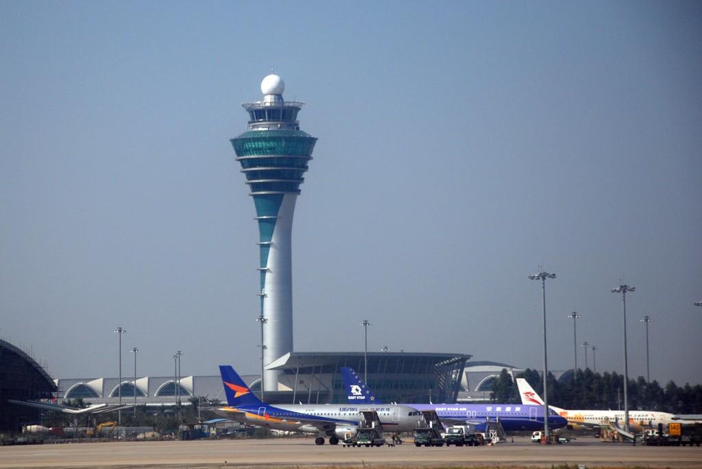 秦皇岛机场塔台