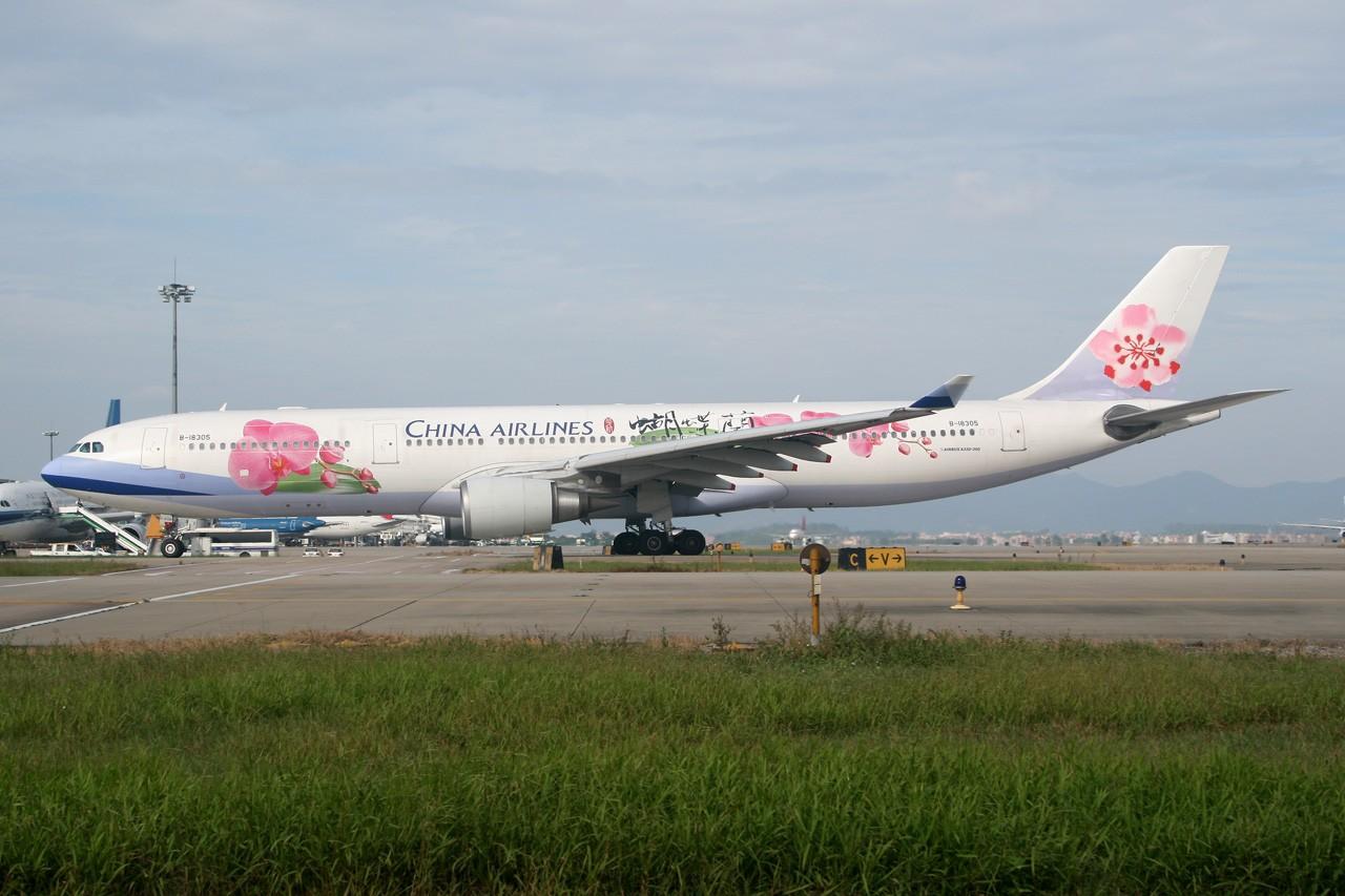 [原创][CASG]台湾的特产在广州 AIRBUS A330-300 B-18305 中国广州白云机场