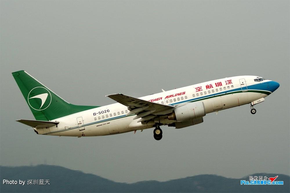 Re:【深圳打机队】柔美天气下的深航无锡号,紧跟深航旧涂装飞机大盘点(67楼开始) BOEING 737-700 B-5026 中国深圳宝安机场