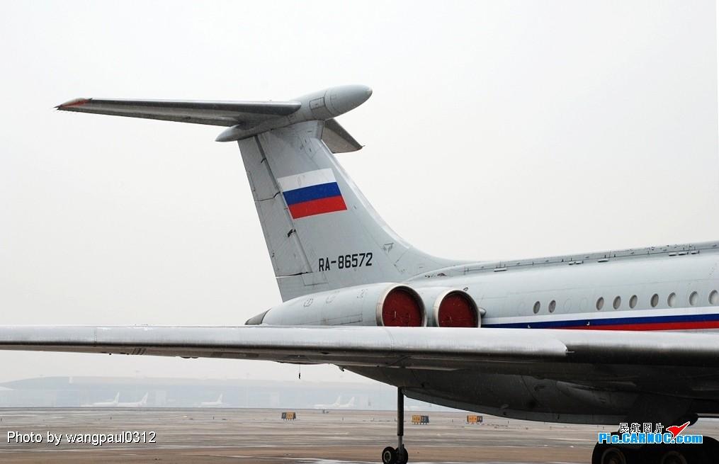 有男愹il��9f�Y_>>[原创]北京顶着风雪内场拍机〔俄罗斯yk42/il62 安中石油的738小姨
