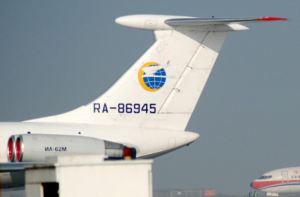 Re:[原创]烂天气+破技术=没有飞机的SJW(石家庄机场杂图,有巴基斯坦空军) ILYUSHIN IL-62 RA-86945 中国石家庄正定机场
