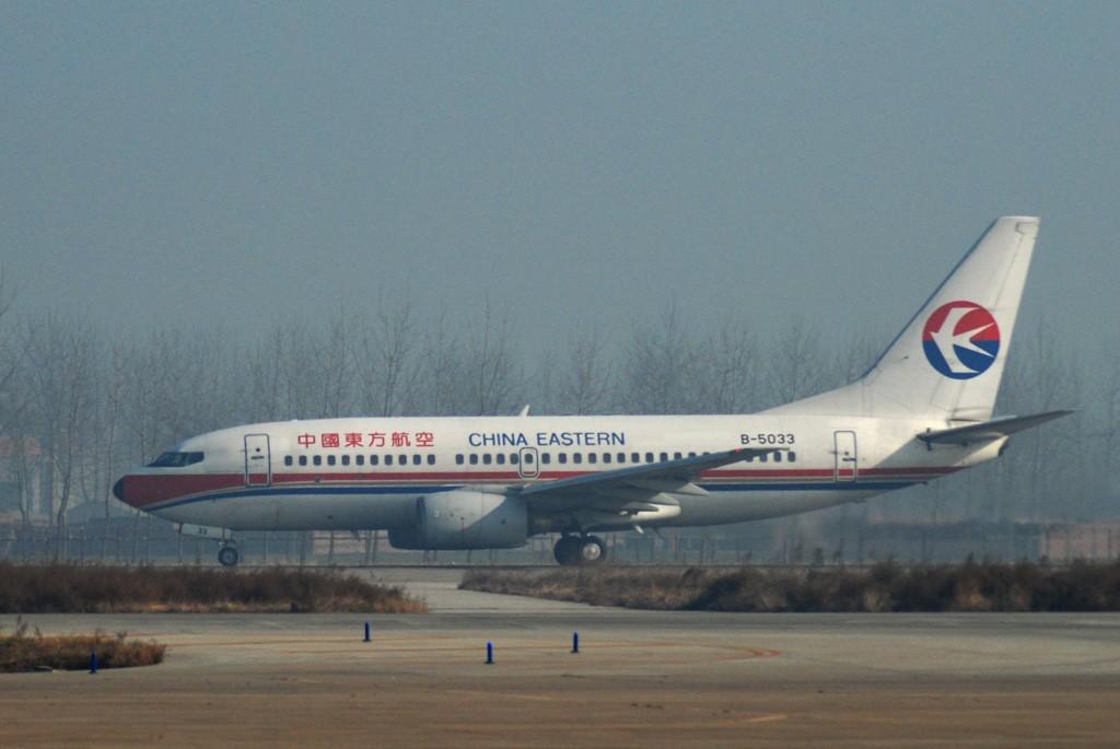 Re:[原创]烂天气+破技术=没有飞机的SJW(石家庄机场杂图,有巴基斯坦空军) BOEING 737-700 B-5033 中国石家庄正定机场