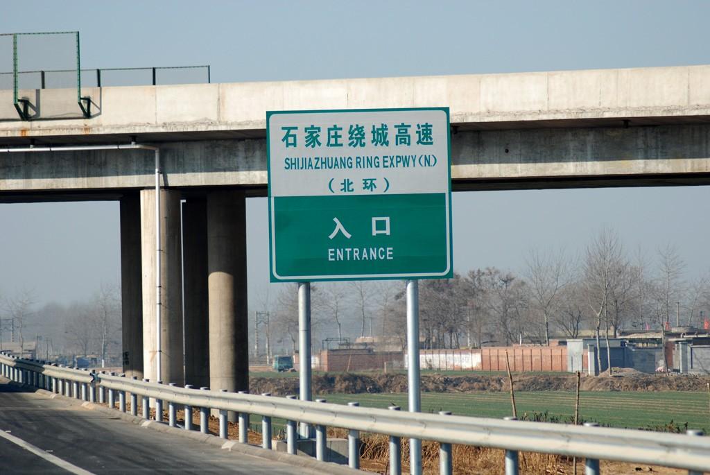 Re:[原创]烂天气+破技术=没有飞机的SJW(石家庄机场杂图,有巴基斯坦空军) 未知 4178 中国石家庄正定机场