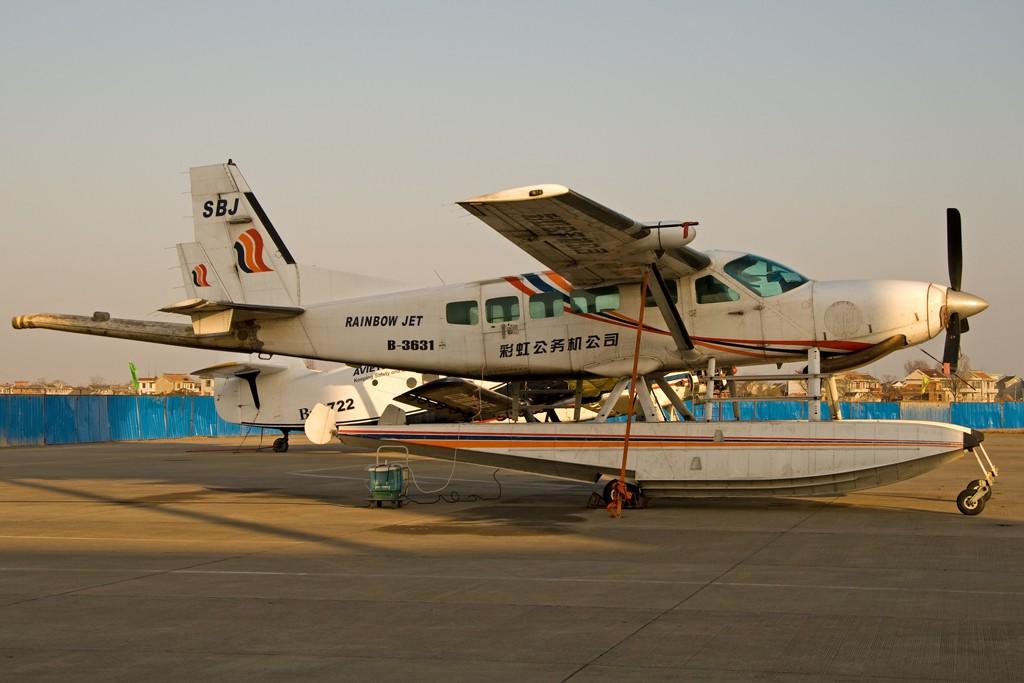cessna 208 b-3631 中国南通兴东机场