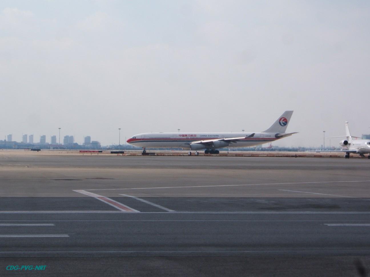 Re:新年快乐,仍然PVG AIRBUS A340-300 B-2383 中国上海浦东机场