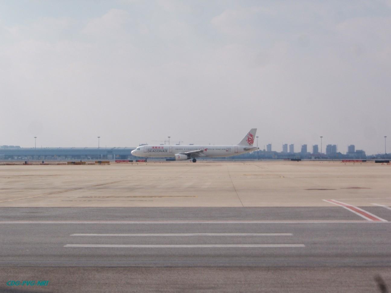Re:新年快乐,仍然PVG AIRBUS A321  中国上海浦东机场