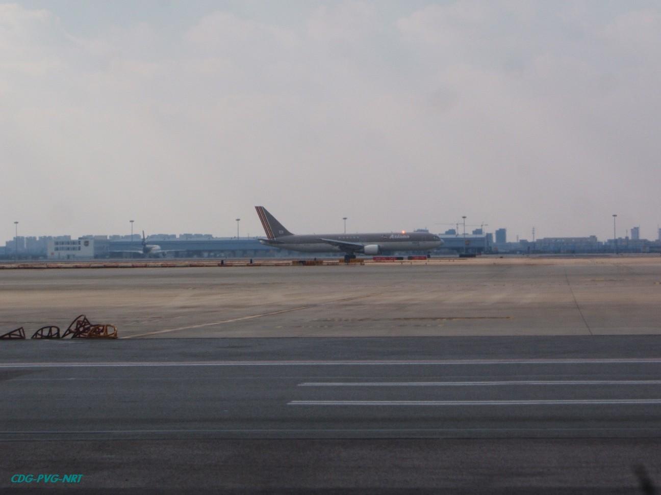 Re:新年快乐,仍然PVG BOEING 767-300  中国上海浦东机场