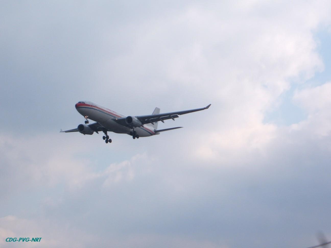 Re:新年快乐,仍然PVG AIRBUS A330-200 B-6122 中国上海浦东机场