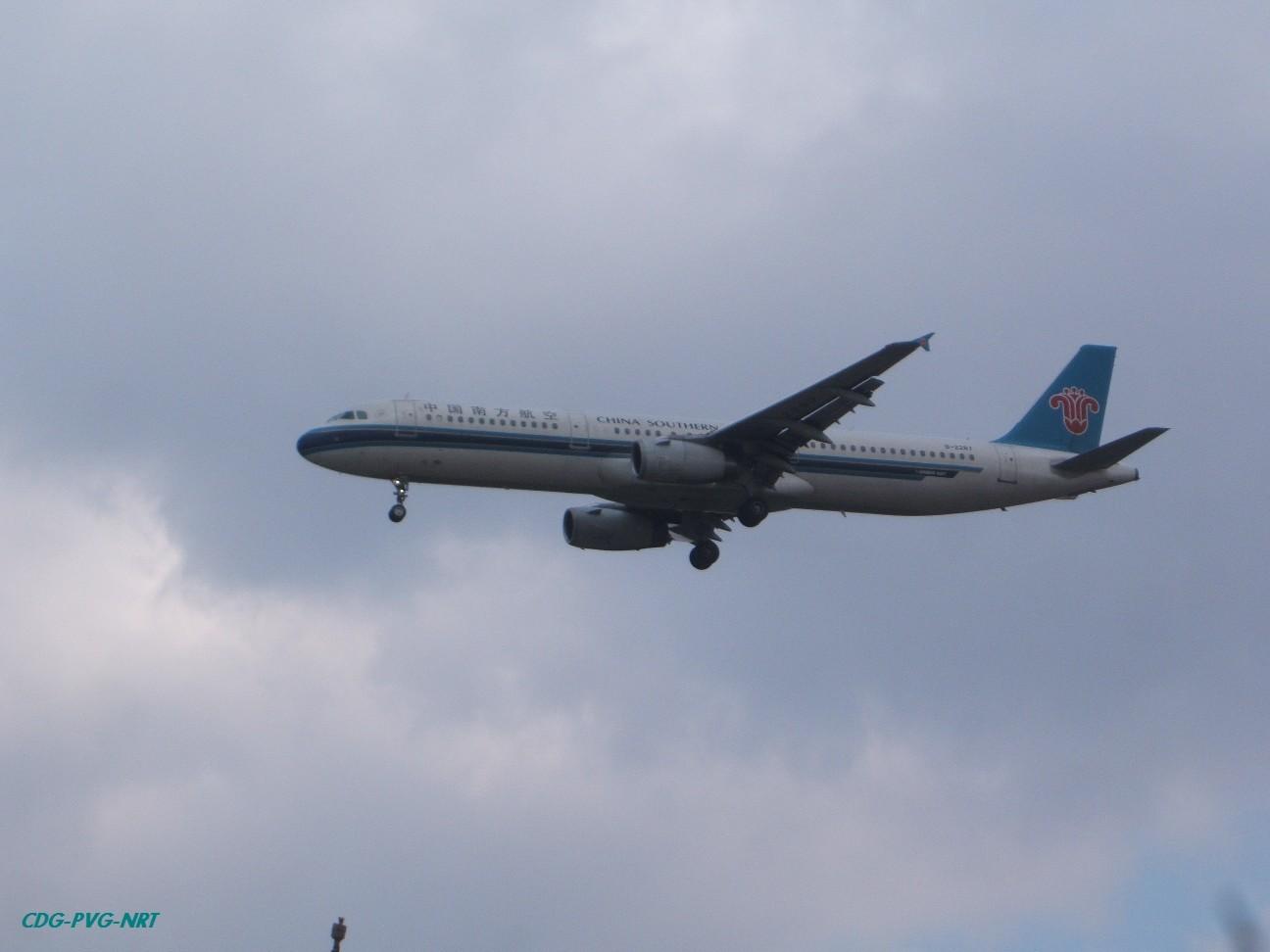 Re:新年快乐,仍然PVG AIRBUS A321-200 B-2287 中国上海浦东机场