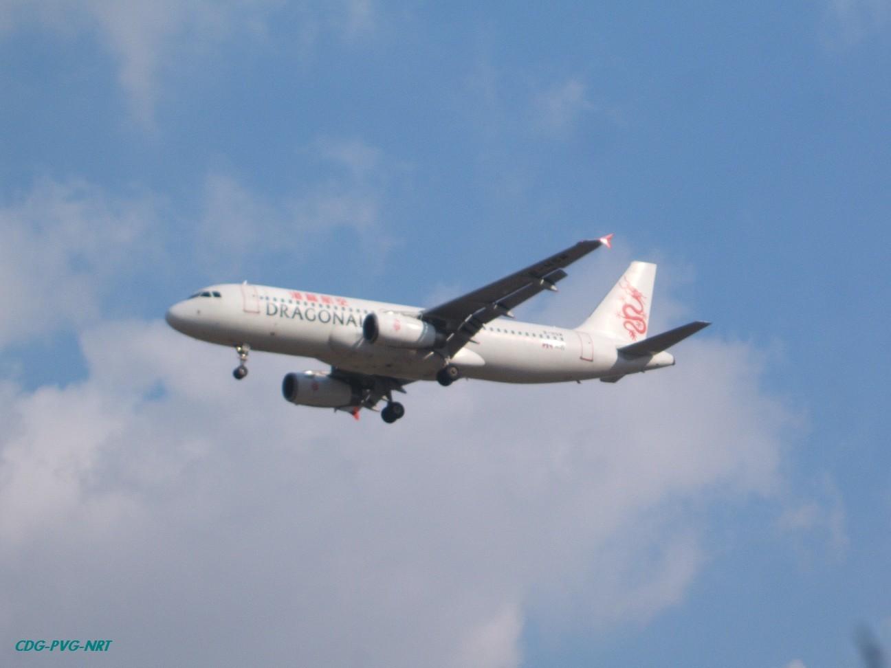 Re:新年快乐,仍然PVG AIRBUS A320 B-HSM 中国上海浦东机场
