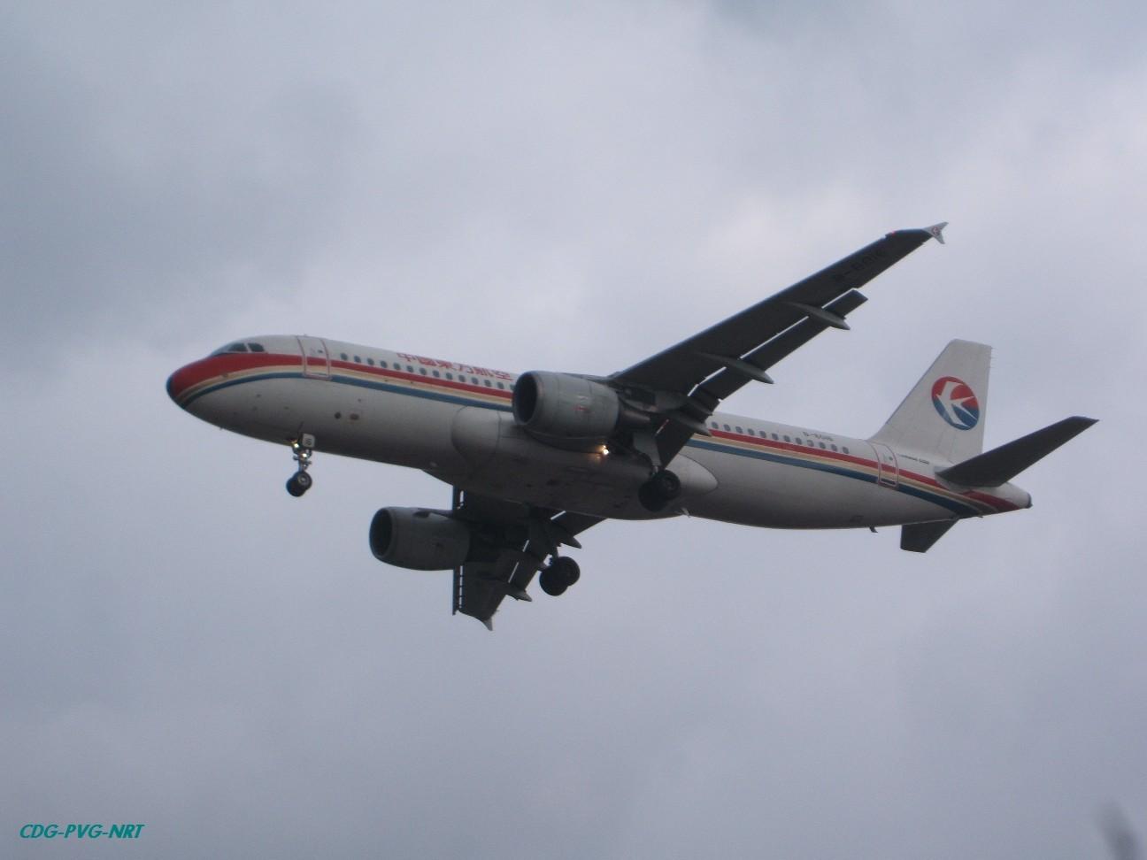 Re:新年快乐,仍然PVG AIRBUS A320-200 B-6016 中国上海浦东机场