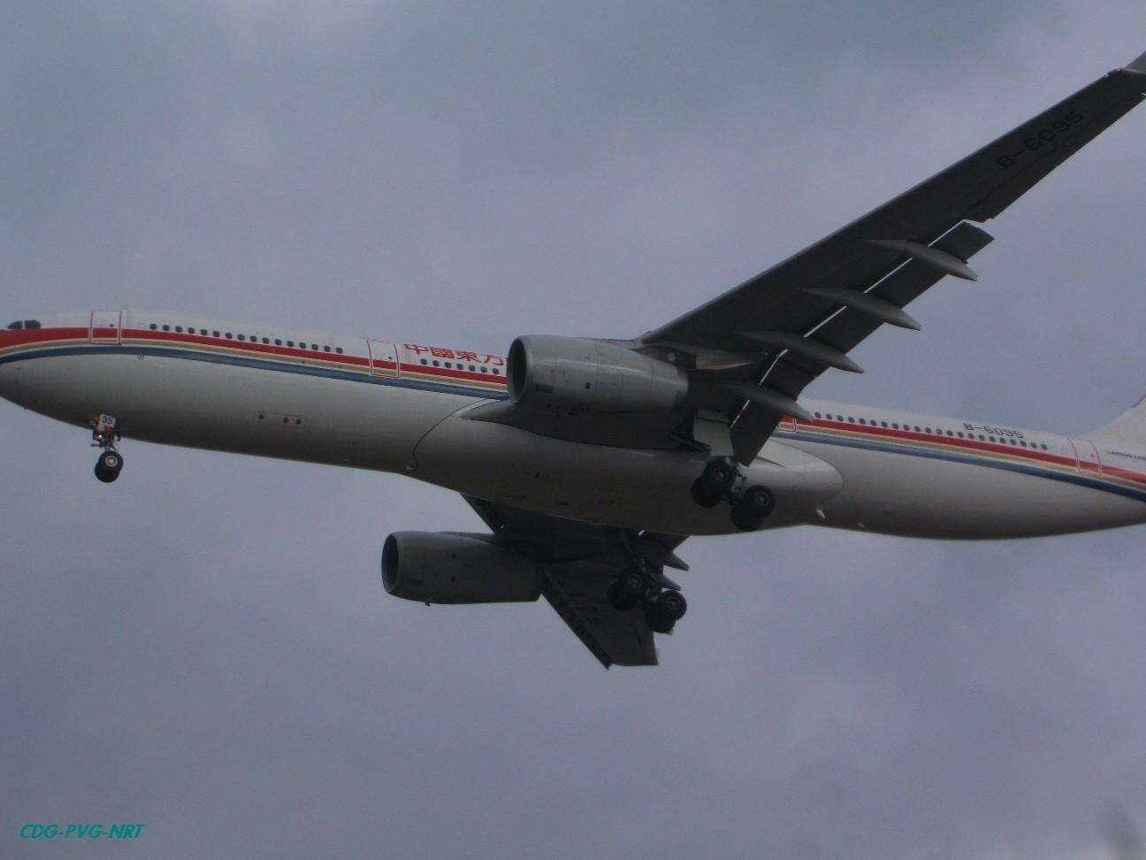 Re:新年快乐,仍然PVG AIRBUS A330-300 B-6095 中国上海浦东机场