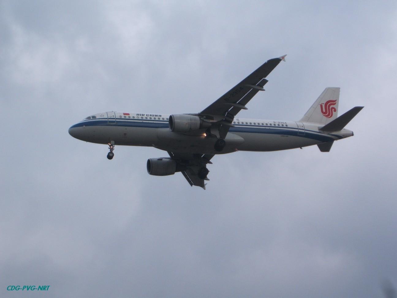 Re:新年快乐,仍然PVG AIRBUS A320-200 B-2354 中国上海浦东机场