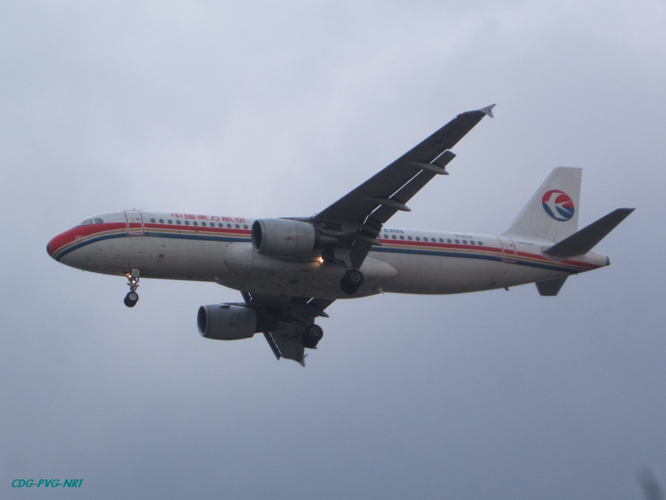 Re:新年快乐,仍然PVG AIRBUS A320-200 B-2212 中国上海浦东机场