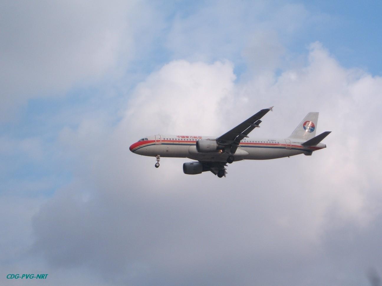 Re:新年快乐,仍然PVG AIRBUS A320-200 B-2203 中国上海浦东机场