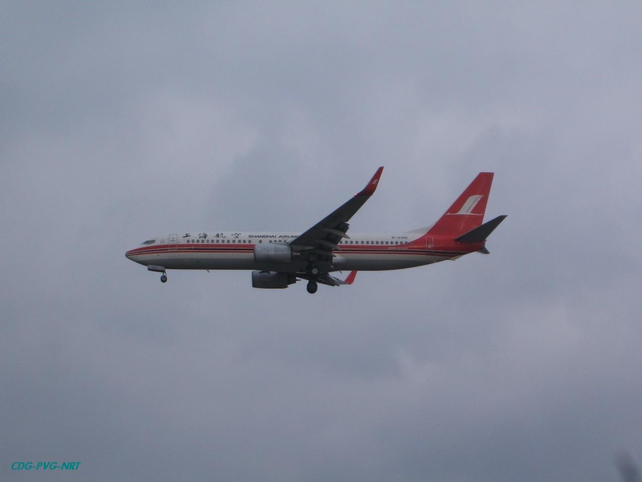Re:新年快乐,仍然PVG BOEING 737-800 B-5148 中国上海浦东机场
