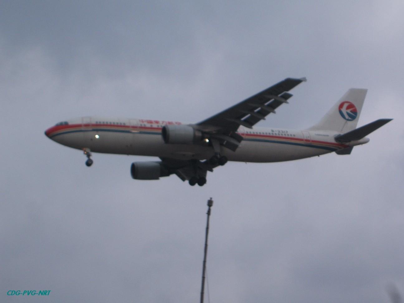 Re:新年快乐,仍然PVG AIRBUS A300-600R B-2317 中国上海浦东机场
