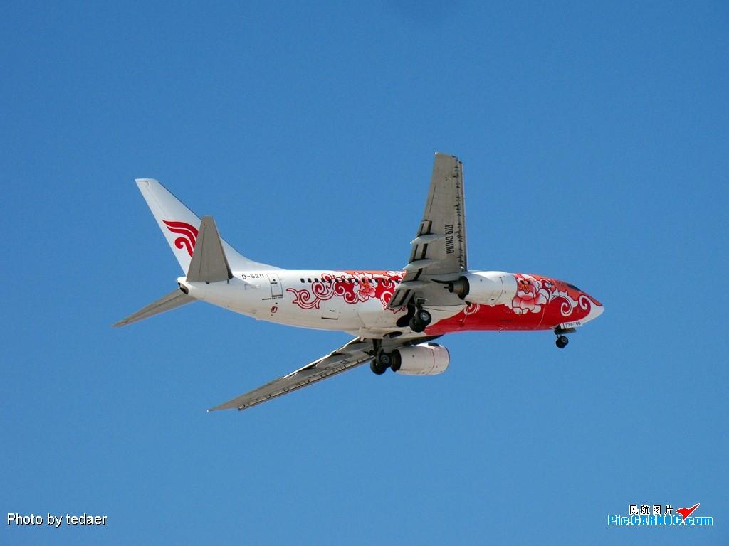 Re:[原创]***TSN飞友会09元旦欢聚天津滨海!!一起Happy new year! *** BOEING 737-700 B-5211 中国天津滨海机场