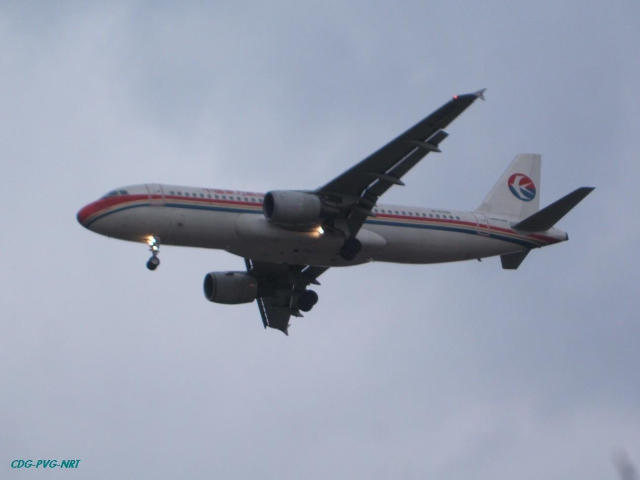 Re:新年快乐,仍然PVG AIRBUS A320-200 B-6006 中国上海浦东机场