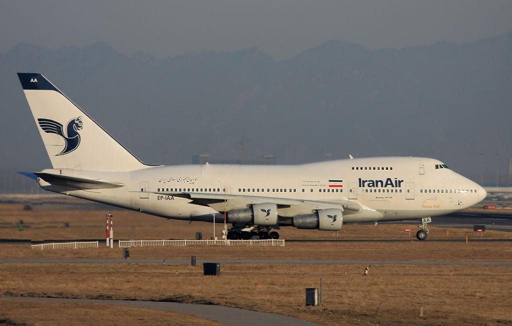 Re:伊朗航空747SP BOEING 747SP EP-IAA 中国北京首都机场