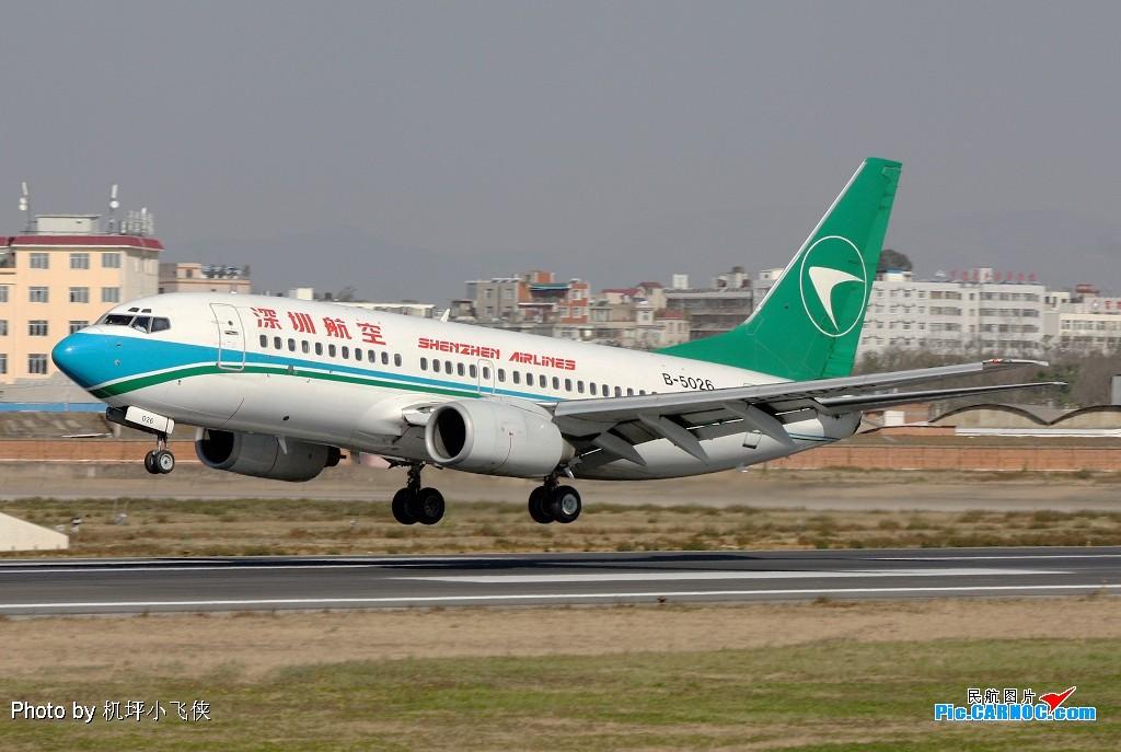 Re:09年1月4日,昆明,晴,气温17摄氏度 BOEING 737-700 B-5026