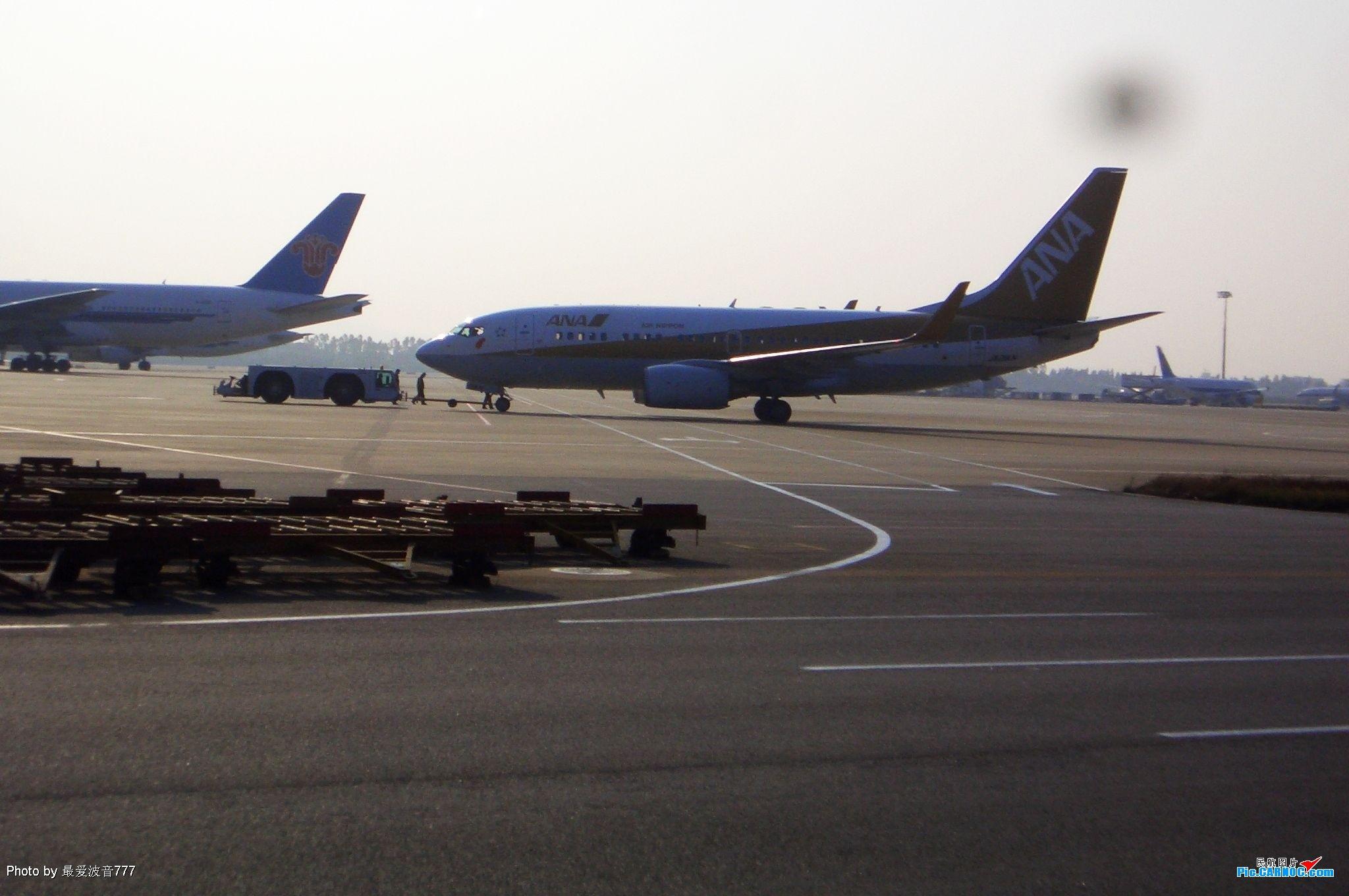 Re:[原创]恢复信心后的第一次发帖,09年第一次活动 BOEING 737-700  广州白云国际机场