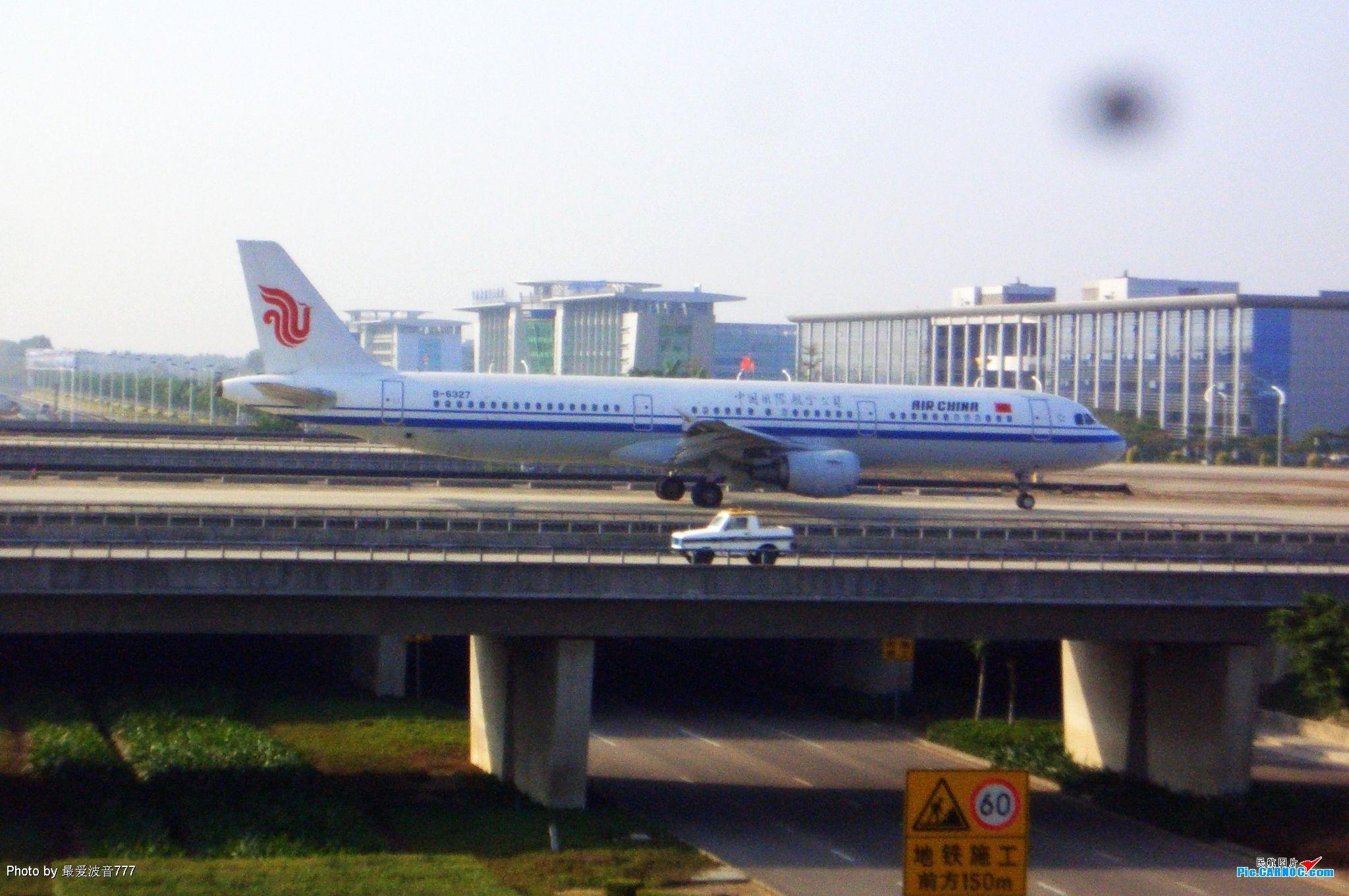 Re:[原创]恢复信心后的第一次发帖,09年第一次活动 AIRBUS A321-200 B-6327 广州白云国际机场