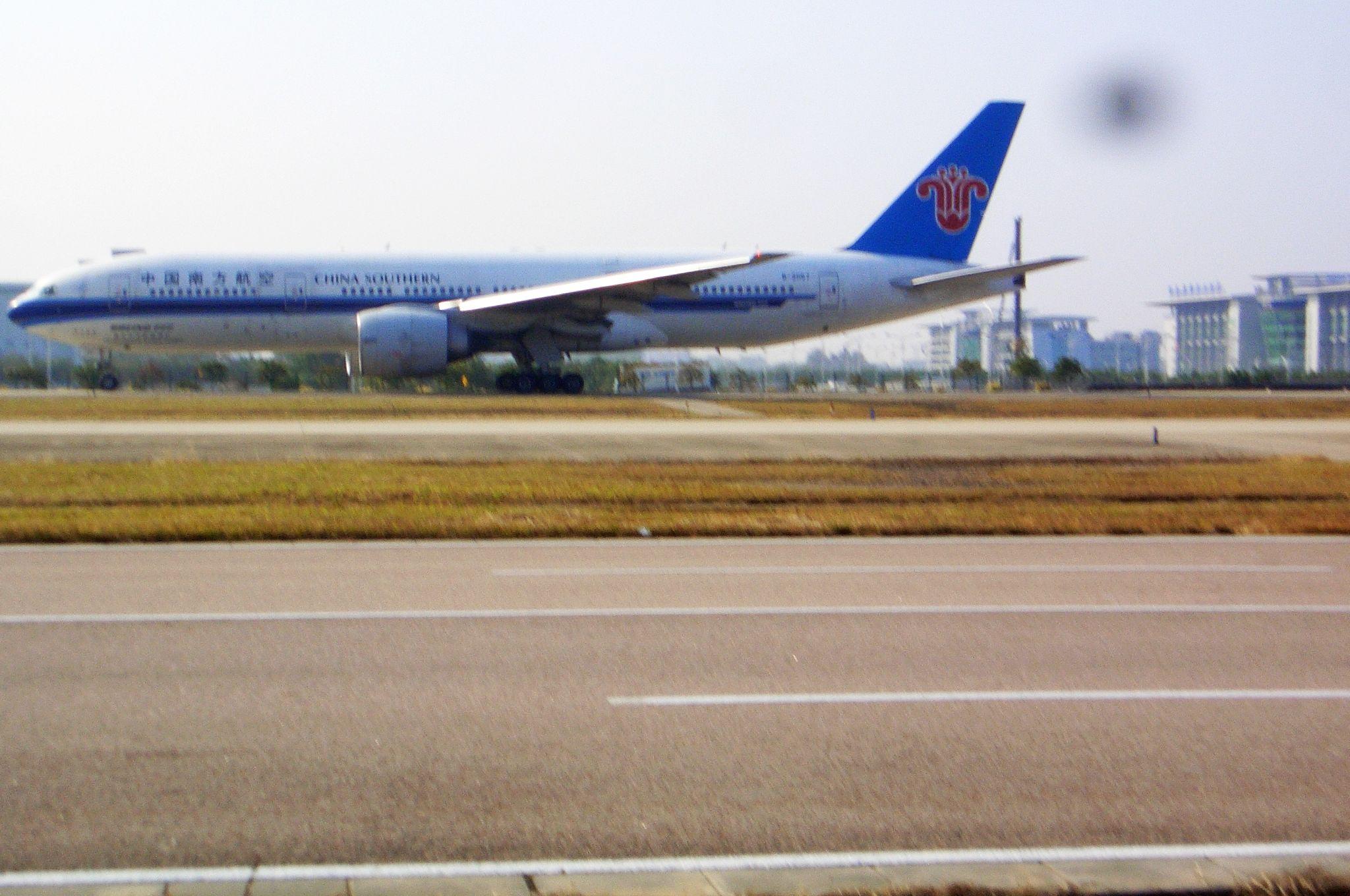 Re:[原创]恢复信心后的第一次发帖,09年第一次活动 BOEING 777-200ER B-2057 广州白云国际机场