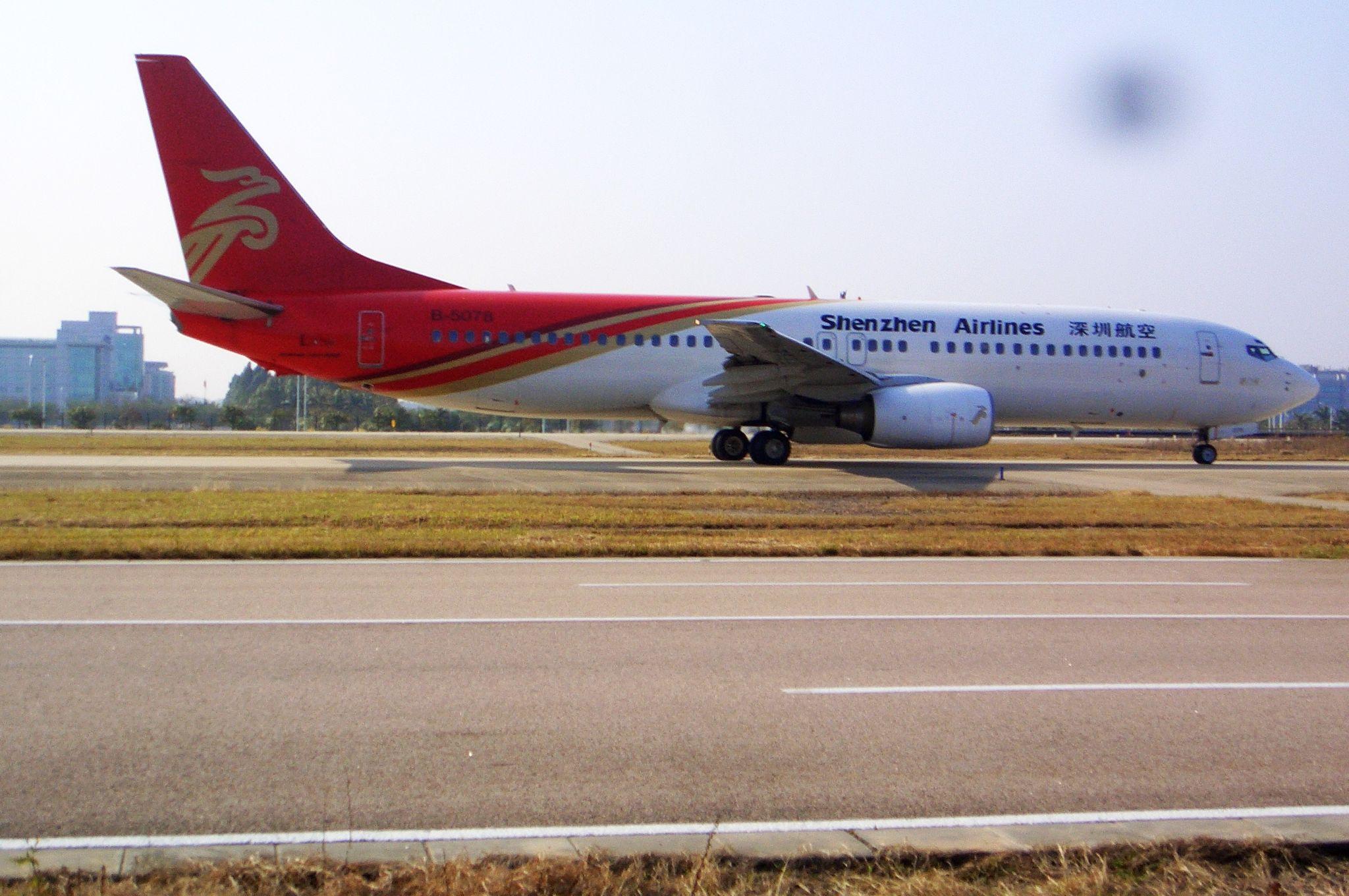 Re:[原创]恢复信心后的第一次发帖,09年第一次活动 BOEING 737-800 B-5078 广州白云国际机场