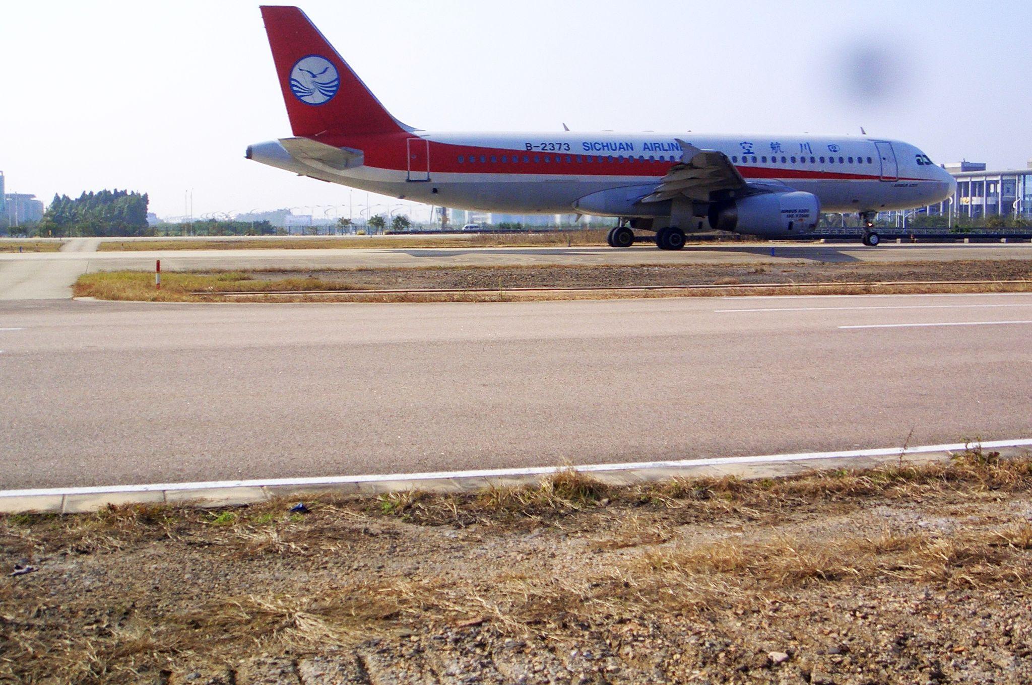 Re:[原创]恢复信心后的第一次发帖,09年第一次活动 AIRBUS A320-200 B-2373 广州白云国际机场