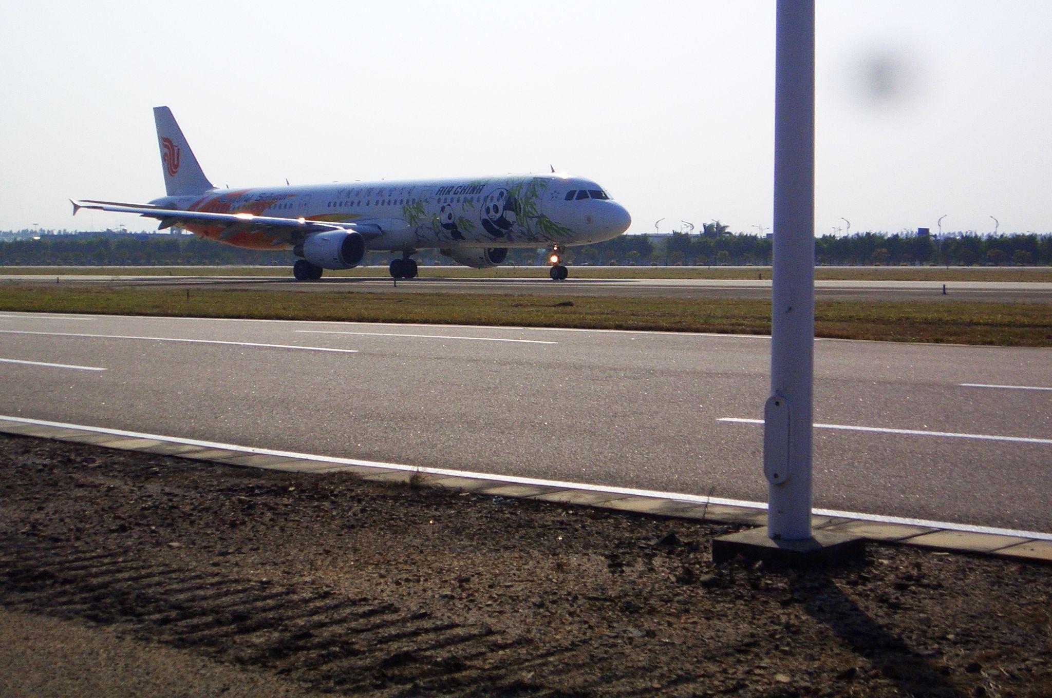 Re:[原创]恢复信心后的第一次发帖,09年第一次活动   中国广州白云机场 中国广州白云机场