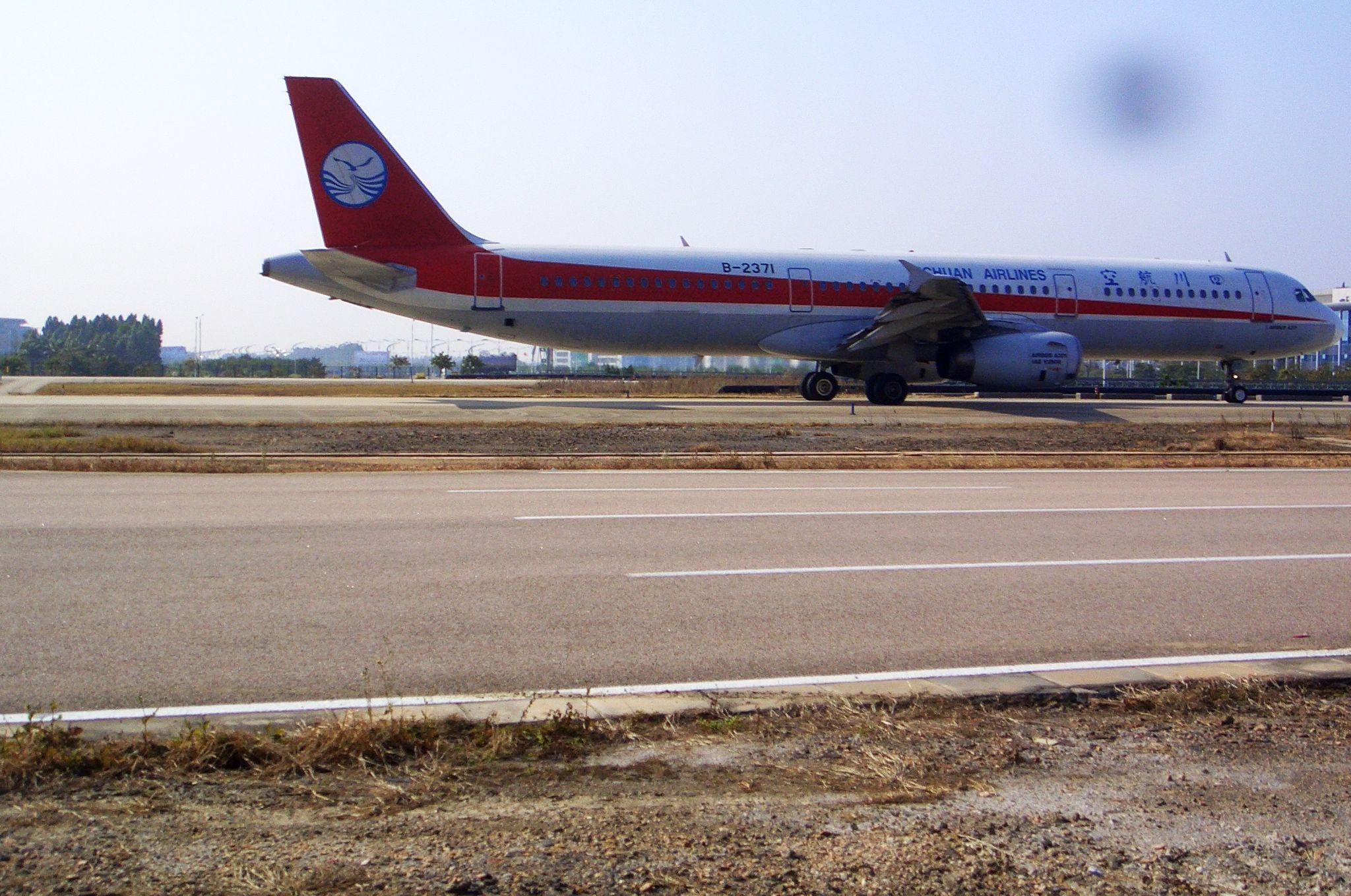 Re:[原创]恢复信心后的第一次发帖,09年第一次活动 AIRBUS A321-200 B-2371 中国广州白云机场