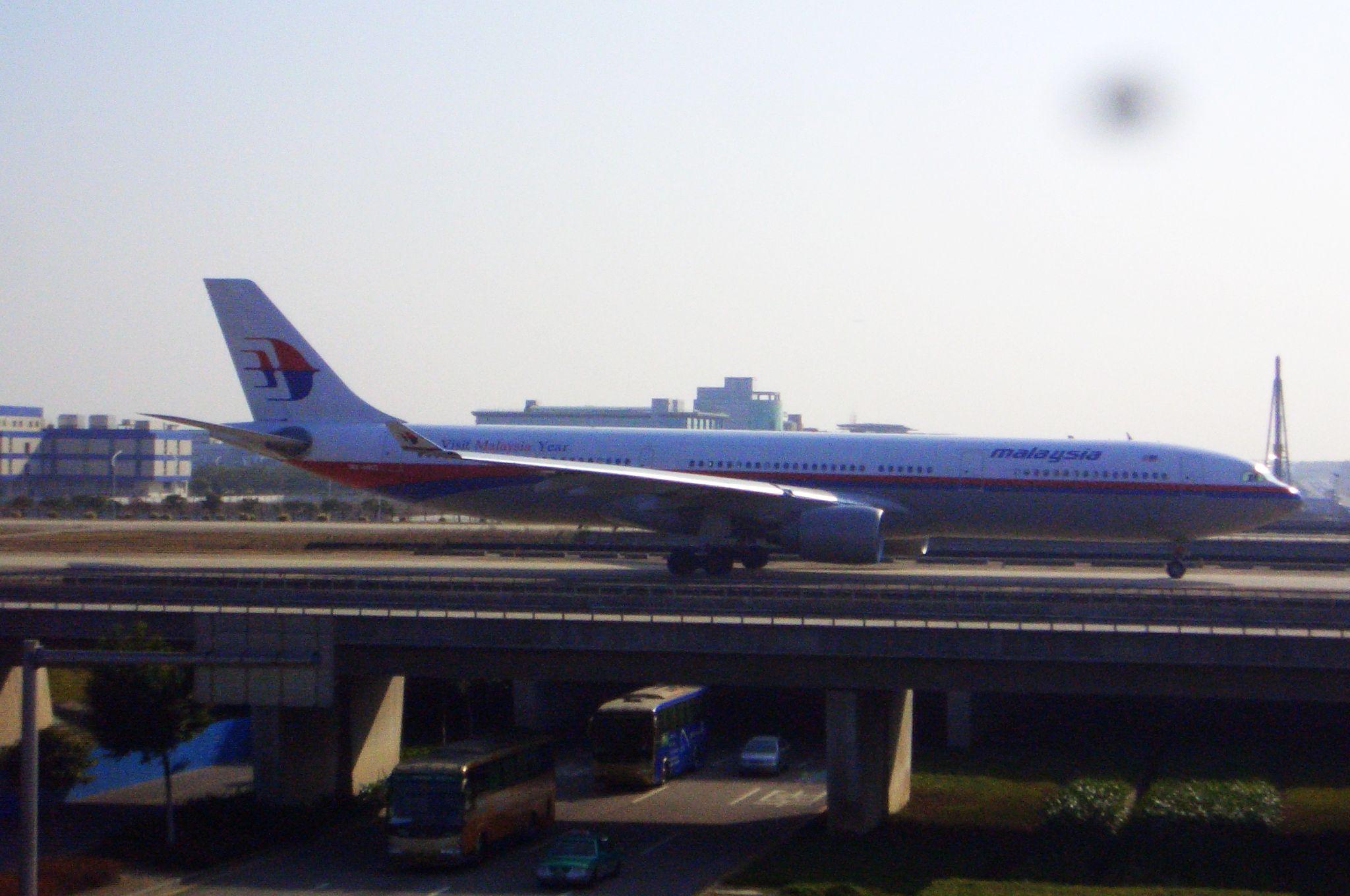 Re:[原创]恢复信心后的第一次发帖,09年第一次活动 AIRBUS A330-300  中国广州白云机场