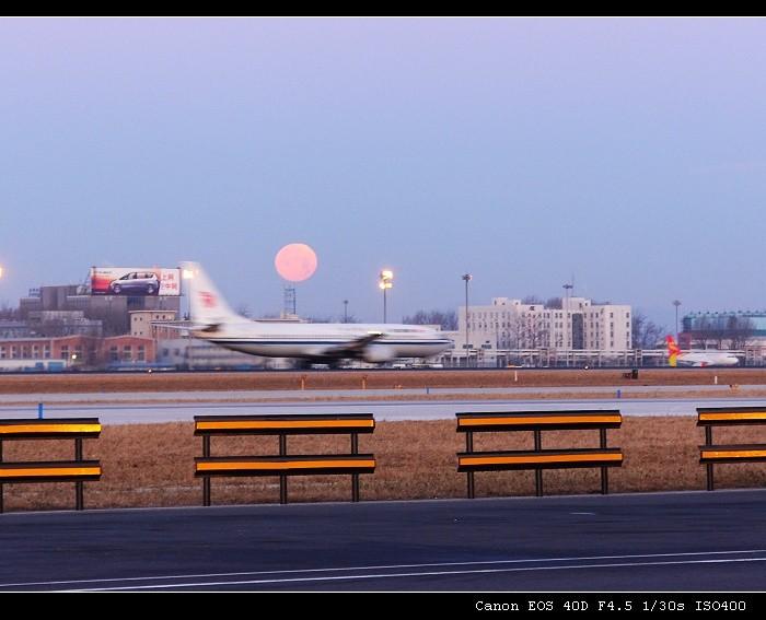 早晨拍的,就一张    中国北京首都机场